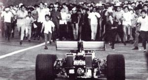 Invasion GP Mexico 1970